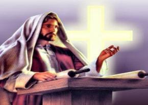 jesuscinagoga