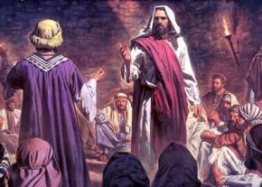 Ay de vosotros, escribas y fariseos