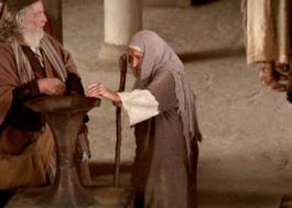 Generosidad de la viuda