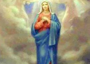 Los Dogmas de María