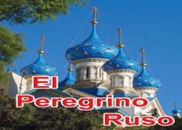El peregrino ruso