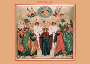 Libro eBook Líneas teológicas fundamentales del Camino Neocatecumenal